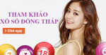 Tham khảo XSDT 26/6 - Tham khảo xổ số Đồng Tháp 26/6/2017